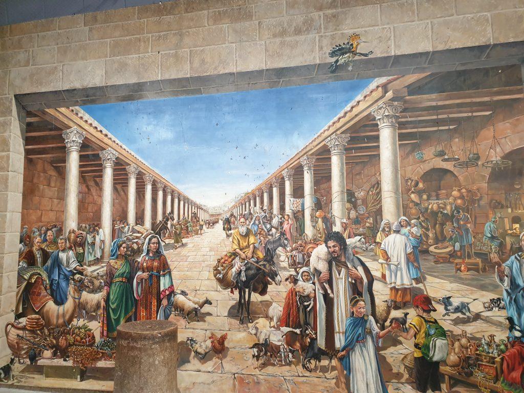 Leben in Jerusalem zu den Zeiten der Römer